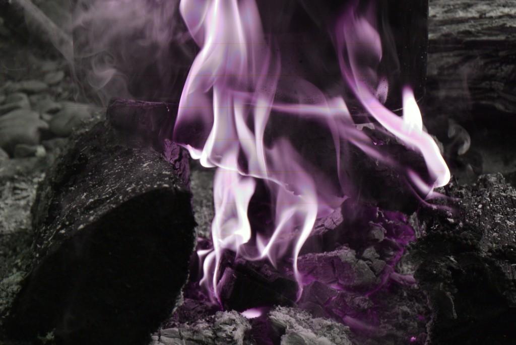 Теплый Огонь Зоны...